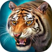 虎王模拟器无限金币版 V1.6.2
