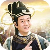 青天洗冤录游戏下载-青天洗冤录手游下载V1.20