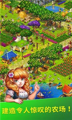溪谷农场中文版界面截图预览