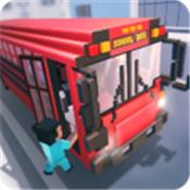 模拟校车游戏下载-模拟校车正版游戏下载