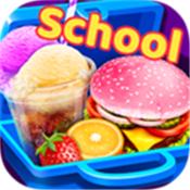 午餐烹饪大师游戏下载-午餐烹饪大师手机版下载V1.4
