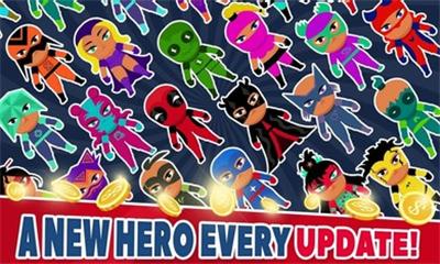 超级英雄工厂