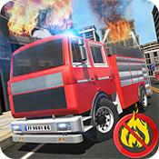 消防员模拟器3D游戏下载-消防员模拟器3D安卓版下载V1.2.2