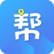 帮帮帮app下载-帮帮帮安卓版下载V2.1.0