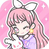 装扮少女app下载-装扮少女最新版下载V1.8.3