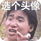 爱豆微博生成器app下载-爱豆微博生成器手机版下载V1.0.0