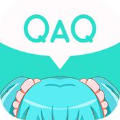 QAQ app下载-QAQ手机版下载V2.2.0