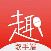 趣唱歌手app下载-趣唱歌手手机版下载V1.0