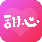 甜心交友app下载-甜心交友手机版下载V1.1.0
