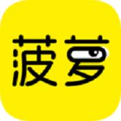 菠萝BOLO app下载-菠萝BOLO手机版下载V4.0.0