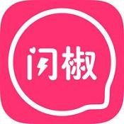 闪椒app下载-闪椒手机版下载V1.0.9