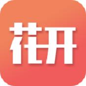 花开app下载-花开手机版下载V2.3.1
