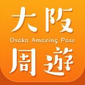 大阪周游卡app下载-大阪周游卡手机版下载V1.0.2