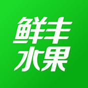 鲜丰水果app下载-鲜丰水果手机版下载V2.09.0