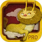 紫禁城祥瑞pro app下载-紫禁城祥瑞pro手机版下载V1.0.5