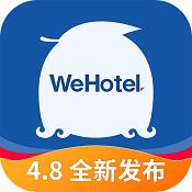 锦江酒店app下载-锦江酒店手机版下载V4.0.1