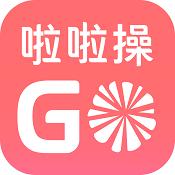 啦啦操GO V1.0.4
