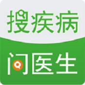 搜疾病问医生app下载-搜疾病问医生手机版下载V7.0