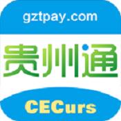 贵州通app下载-贵州通最新版下载V4.1.21
