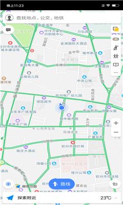 高德地图华为版界面截图预览