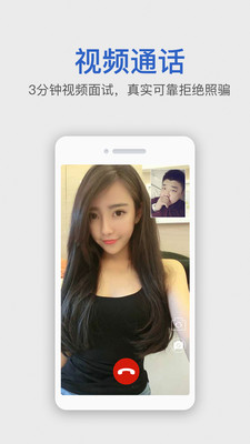 NewFace新脸孔界面截图预览