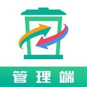 垃圾分类管理平台app下载-垃圾分类管理手机版下载V1.0.1