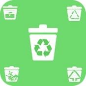 垃圾分类 V1.0