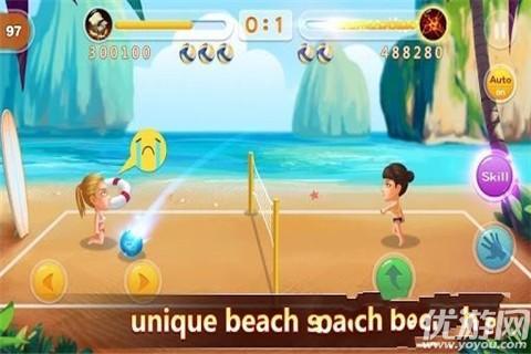 黄金海岸沙滩排球破解版界面截图预览