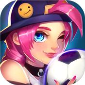 热血街头足球手游下载|热血街头足球游戏下载V1.0
