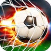 足球终极队伍无限金币版 V1.1.0