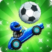 撞头赛车足球运动最新版下载|撞头赛车足球运动手游下载V1.35