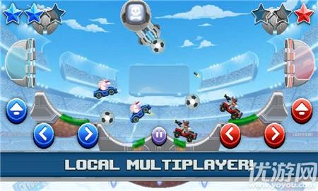 撞头赛车足球运动无限金币版界面截图预览