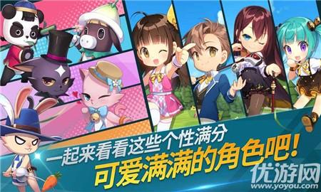 萌幻飞球界面截图预览