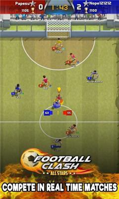 足球冲突全明星界面截图预览