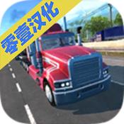 卡车模拟2破解版下载-卡车模拟2无限金币破解版下载V1.6
