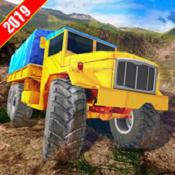 山地汽车驾驶游戏下载-山地汽车驾驶手机版下载V1.1