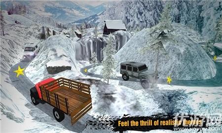 山地汽车驾驶界面截图预览