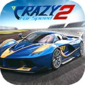 极速疯狂2破解版下载-极速疯狂2无限金币版下载V2.2.4