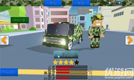 像素军队界面截图预览