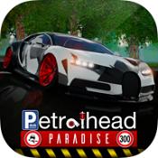 赛车天堂游戏下载-赛车天堂手机版下载V1.0.2