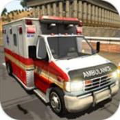救护车模拟驾驶游戏下载-救护车模拟驾驶手游下载V1.0