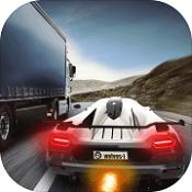公路赛手手机版下载-公路赛手游戏下载V1.3.9