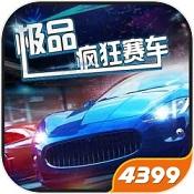 极品疯狂赛车游戏下载-极品疯狂赛车安卓下载V2.1