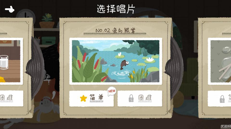 节奏丛林手游下载界面截图预览