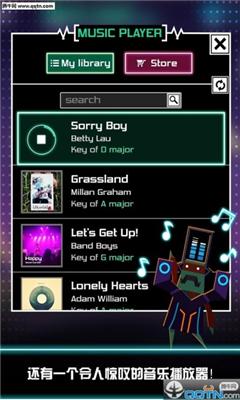 节奏星球(GroovePlanet)