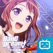 BanGDream最新版下载-BanG Dream手游下载V1.15.1
