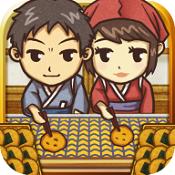 我和相公的昭和茶屋游戏下载-我和相公的昭和茶屋手游下载V1.0.1