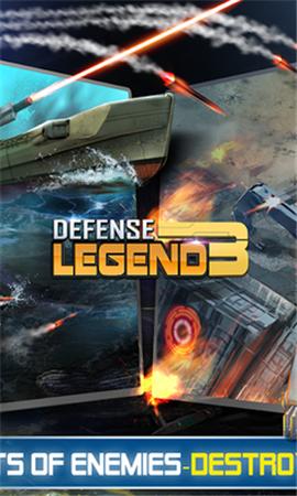 塔防传奇3未来战争(Defense Legend 3)界面截图预览