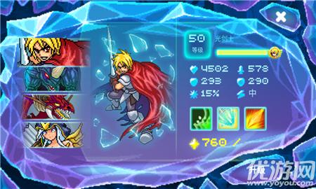 水晶战争无限金币版界面截图预览
