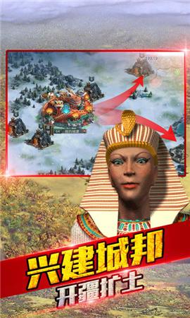 华夏文明界面截图预览